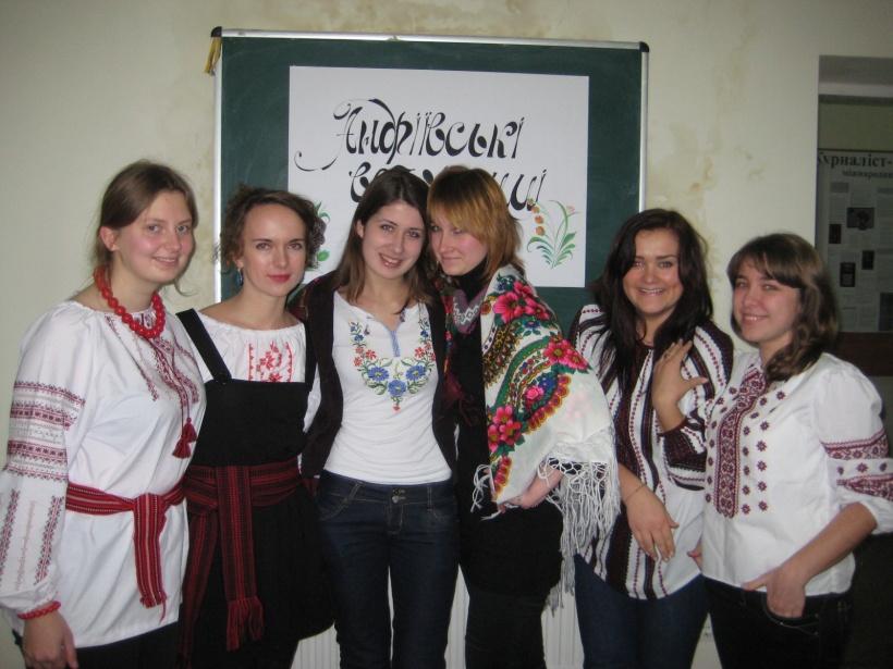 Ukrainas studentes svētkos